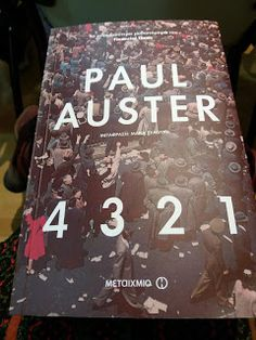 Paul Auster, Posts, Writing, Blog, Messages, Blogging, A Letter, Writing Process