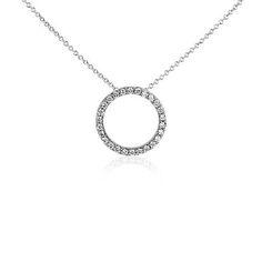 Open Circle Diamond Pendant in 14k White Gold (1/4 ct.tw.)