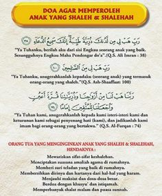 Doa Ibu, The Answer To Everything, E 38, Islam Quran, Islamic Quotes, Just Love, Muslim, Religion, Prayers