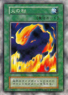 Japanese Yu-Gi-Oh Test Card.