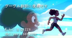 This show is literally an anime disguised as a cartoon