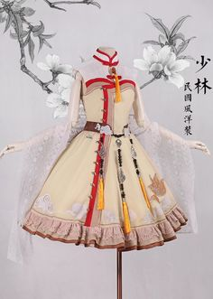 【三分妄想】新品 剑网三 中华风 原创洋装 连衣裙 少林 日常COS
