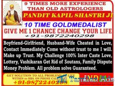 Guaranted love marriage inter cast marriage solution +919872240298 - Tamilan Ads