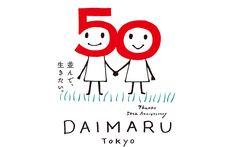 大丸東京店50周年VI   WORKS   REC2nd