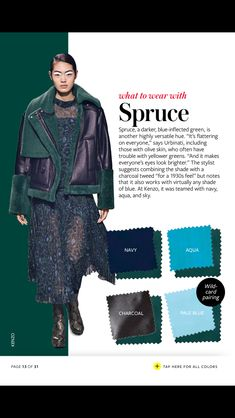"""In Style Fall Color Crash Course: """"What to Wear with Spruce"""""""