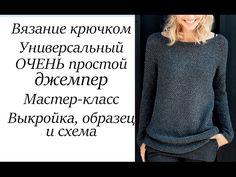 ОЧЕНЬ ЛЕГКИЙ СВИТЕР КРЮЧКОМ МАСТЕР-КЛАСС. ОПИСАНИЕ, ВЫКРОЙКА, СХЕМА - YouTube