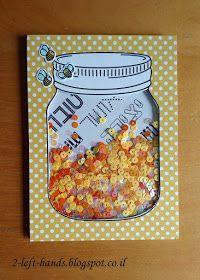 Diy Home Crafts, Holiday Crafts, Diy For Kids, Crafts For Kids, Rosh Hashanah Cards, Kindergarten Crafts, Kids Cards, Cards Diy, School Art Projects
