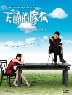 Heaven's Wedding Gown...stars Leon Jay Williams and (singers) Cyndi Wang and Ming Dao...about a chance meeting in Paris brings these two strangers together in more ways then one. Great soap, about 20 episodes..it has English subtitles and the main character(Leon Jay Williams) speaks a lot in English.