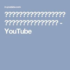 お腹とお尻を同時に引き締めるサーキットトレーニング☆ 【初級編】 - YouTube