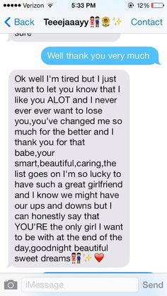 awwwwhhh goals i want text messages love text message quotes love text relationship