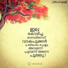 So Sad Thbzznffuz Pinterest Sad Quotes Sad And Malayalam Quotes