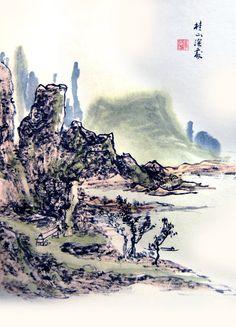 Huang Binhong - 黃賓虹 (1864-1955)