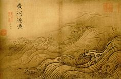 Water Album: The Yellow River Breaches Its Course, The Waving Surface of the Autumn Flood, Clouds Rising from the Green Sea, Ten Thousand Riplets on the Yangzi Ma Yuan Chinese Painting, Chinese Art, Chinese Style, Yellow River, Art Asiatique, Chinese Landscape, Martial Artists, Traditional Paintings, Chinese Culture