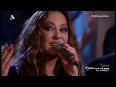 Στην υγειά μας - Μελίνα Ασλανίδου (13-02-2016, Μόνο τα τραγούδια HD)