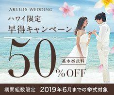 Web Banner, Banner Design, Campaign, Web Design, Wedding, Image, Instagram, Facebook, Valentines Day Weddings