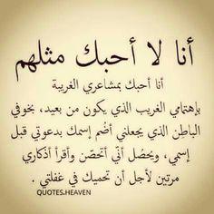 arabic, and sad image ,uplode @Moiyyed 1985