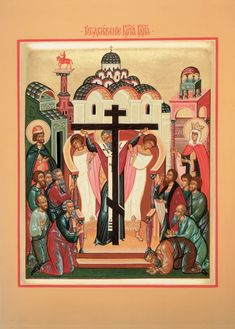 "Икона ""Воздвижение Креста Господня"" (2) Christ, Russian Icons, Byzantine Art, Vash, Religious Icons, Deities, Catholic, Diy And Crafts, Frame"