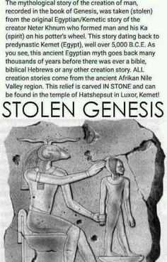 Aliens History, Kemet Egypt, Biblical Hebrew, Book Of Genesis, Goddess Art, Wtf Fun Facts, The Book, Bible, Soul Family