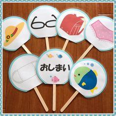 導入にはコレ♫さかながはねてぴょん♫ペープサート6枚 キッズ/ベビー/マタニティのおもちゃ(知育玩具)の商品写真