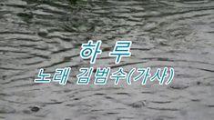 Korean Music, Adidas Logo, Logos, Logo