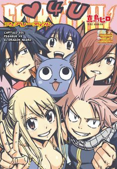 Magazine cover | Gray, Wendy, Erza, Lucy, Natsu, Happy