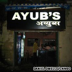 Ayub's - Best rolls ever.