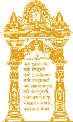 Jainism Religion Jainism