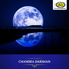 Chandra Darshan is the observance of sighting the moon. Lord Chandra is a significant planet of the Navagraha, who influences every life on Earth, and is often associated with wisdom, purity and good intentions. On this day, devotees observe a day-long fast which is broken after sighting the moon. #PureDevotion