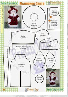 Molde ratona Christmas Sewing, Christmas Gnome, Diy Christmas Ornaments, Christmas Projects, Christmas Stockings, Christmas Crafts, Christmas Decorations, Felt Decorations, Doll Patterns