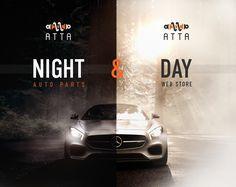 """다음 @Behance 프로젝트 확인: """"Online Store auto parts ATTA""""…"""