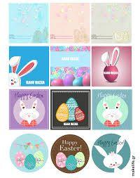 αυτοκολλητα για πασχα - Αναζήτηση Google Easter Printables, Free Printables, Greek Easter, Happy Easter, Diy And Crafts, Birthdays, Blog, Christmas, Decor