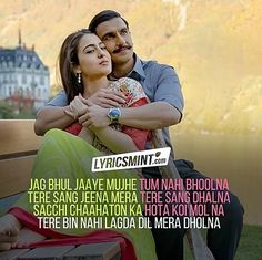 "Tere Bin Lyrics – SIMMBA starring Ranveer Singh and Sara Ali Khan. The romantic song is sung by Rahat Fateh Ali Khan, Asees Kaur and has been recreated by Tanishk Bagchi with new lyrics ""Tere Bin Nahi Lagda Dil Mera Dholna"" written by Rashmi Virag. Best Lyrics Quotes, New Lyrics, Love Song Quotes, Cool Lyrics, Me Too Lyrics, Love Songs Lyrics, Music Lyrics, Movie Quotes, Song Qoutes"