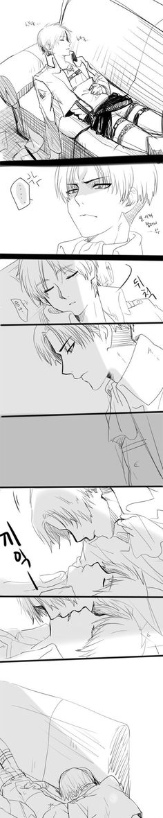 Eren is annoyingly cute