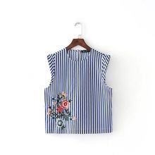LD Helly 2017 Sweet Summer Sleeveless Striped Womens Shirt O-Neck Floral Embroidery Female Shirt Blouses Mujer Blusas Feminine Vogue, Moda Vintage, Short Shirts, Floral Stripe, Sensual, Casual Shirts, Women's Casual, Shirt Blouses, Dame
