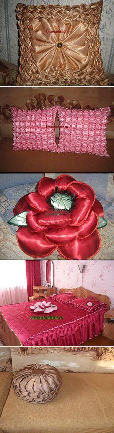 мастер-класс по изготовлению подушек | krasotashtor.ru