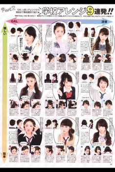 Popteen Magazine April 2015 Scans (Warning pic heavy)