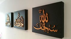 We design and create luxurious and contemporary Islamic wall art, personalised Islamic canvas, Islamic calligraphy and more.