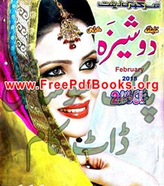 Dosheeza Digest February 2015 Free Download in PDF. Dosheeza Digest February 2015 ebook Read online in PDF Format. Very famous digset for women in Pakistan.