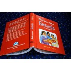 Macedonian My First Children's Bible / Mojata prava Biblija