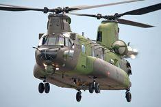 Hélicoptère CH147F Chinook Canada