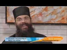 Η διέξοδος της Απελπισίας μέσω της πίστης-Πατερ Ανδρεας Κονάνος- - YouTube Youtube, Religion, Youtubers, Youtube Movies