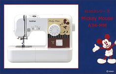 Mickey Mouse + Brother sewing machine