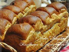 完成♥あたしの1番大好きな黒糖蜂蜜パン♥の画像