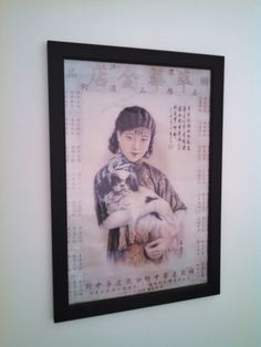 Asian Woman with Pekingese. Mass-produced poster. 23 x 33.