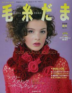 Японские журналы по вязанию (23)