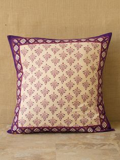 """Purple Blue Moroccan Vintage EURO SHAM (Complementary): Layer on bold, bohemian beauty when you add an exotic Sultans Palace pillow to your bed. Colorful days and dreamy nights await. Euro shams create a dramatic look and can be placed on the bed closest to the headboard, or on the floor as extra seating. Pair them with pillow shams for the """"ensemble"""" look, and make them the focal point of your bedding."""