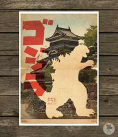 Godzilla Movie Poster - Vintage Style Magazine Retro Print Cinema Studio Watercolor Background - Pick your Size