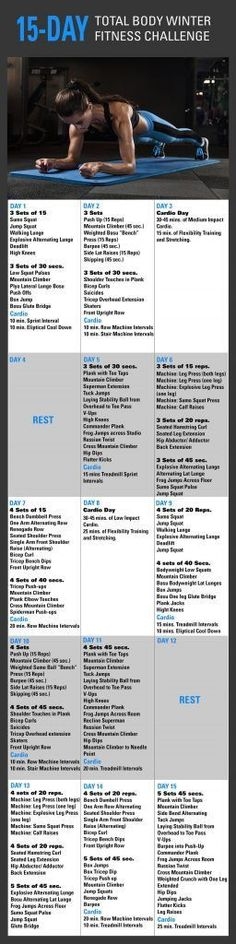 15-day-winter-workout