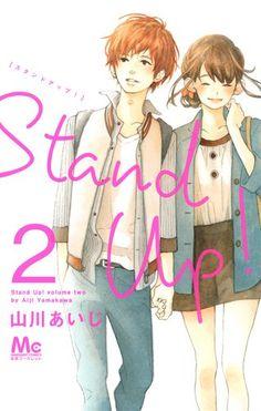 Amazon.co.jp| Stand Up! 1 (マーガレットコミックス)| 山川 あいじ| 集英社| 本| コミック
