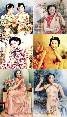 Old Shanghai  beauty